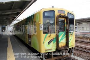 nishikigawa1
