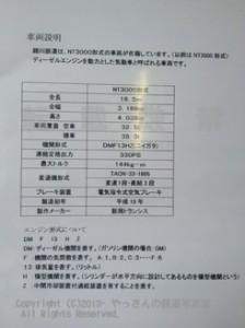 nishikigawa8