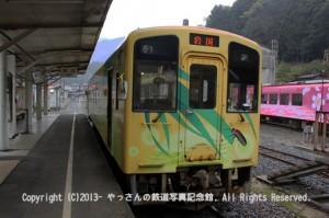 きらめき号NT3004