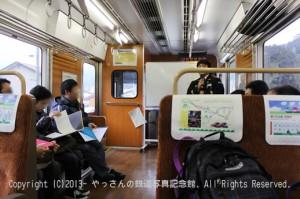 車内で学科講習(錦川鉄道運転体験)